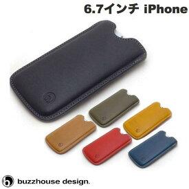 [ネコポス送料無料] buzzhouse design iPhone 12 Pro Max ハンドメイドレザーケース 縦スリーブタイプ バズハウスデザイン (iPhone12ProMax スマホケース) [PSR]
