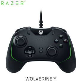 【マラソンクーポン有】 Razer Wolverine V2 Xbox Series X / S / One / PC (Windows 10) 対応 有線 ゲームパッド # RZ06-03560100-R3M1 レーザー (コントローラ) [PSR]