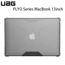 UAG MacBook Pro 13インチ M1 2020 PLYO 耐衝撃ケース アイス # UAG-MBP13Y-IC ユーエージー (Mac カバー) [PSR]