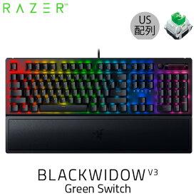 【マラソンクーポン有り】 [あす楽対応] Razer BlackWidow V3 Green Switch 英語配列 緑軸 メカニカル ゲーミングキーボード # RZ03-03540100-R3M1 レーザー (キーボード) [PSR]