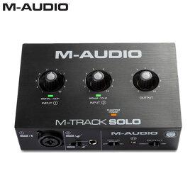 【お得なクーポン有】 M-AUDIO M-TRACK Solo 2チャンネル USBオーディオインターフェース # MA-REC-021 エムオーディオ (オーディオインターフェイス) [PSR]