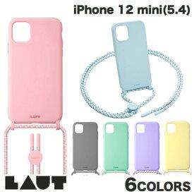 【マラソンクーポン有り】 [ネコポス発送] LAUT iPhone 12 mini PASTELS NECKLACE ストラップ付き 抗菌ケース ラウト (iPhone12mini スマホケース) [PSR]
