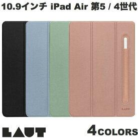 【マラソンクーポン有り】 [ネコポス送料無料] LAUT 10.9インチ iPad Air 第4世代 HUEX フォリオケース ラウト (タブレットカバー・ケース) [PSR]