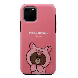 [ネコポス発送] LINE FRIENDS iPhone 11 Pro JUNGLE BROWN DUAL GUARD ピギーブラウン # KCJ-DJT004 ラインフレンズ (iPhone11Pro スマホケース) [PSR]