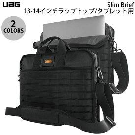 UAG 13-14インチラップトップ/タブレット用バックパック Slim Brief ユーエージー (ノートパソコン用バッグ) [PSR]