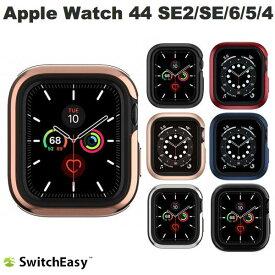 【マラソンクーポン有り】 [ネコポス送料無料] SwitchEasy Apple Watch 44mm Series 4 / 5 / 6 / SE Odyssey アルミ TPU ケース スイッチイージー (アップルウォッチケース) [PSR]