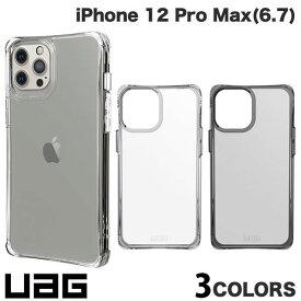 【マラソンクーポン有り】 [ネコポス送料無料] UAG iPhone 12 Pro Max PLYO ケース ユーエージー (iPhone12ProMax スマホケース) [PSR]