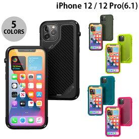 [ネコポス送料無料] Catalyst iPhone 12 / 12 Pro 衝撃吸収ケース Vibeシリーズ カタリスト (iPhone12 / 12Pro スマホケース) [PSR]