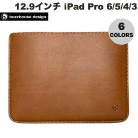 buzzhouse design 12.9インチ iPad Pro M1 第5 / 4 / 3世代 ハンドメイドレザーケース (ノーマルサイズ) バズハウスデザイン (タブレットカバー・ケース) [PSR]