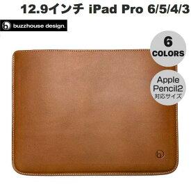 buzzhouse design 12.9インチ iPad Pro M1 第5 / 4 / 3世代 ハンドメイドレザーケース (Apple Pencil 2 対応サイズ) バズハウスデザイン (タブレットカバー・ケース) [PSR]