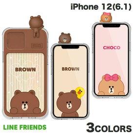 LINE FRIENDS iPhone 12 フィギュア付き LIGHT UP CASE ラインフレンズ (iPhone12 スマホケース) [PSR]