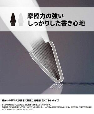 [ネコポス送料無料]ifeliApplePencil用一体型シリコンカバー付きチップ高摩擦4個入りアイフェリ(ApplePencilアクセサリ)[PSR]