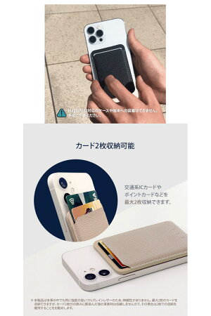 [ネコポス送料無料]SLGDesignMagSafe対応FullGrainLeatherカードケースエスエルジーデザイン(Apple製品関連アクセサリ)[PSR]