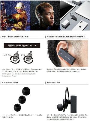 【マラソンクーポン有】エレコム片耳Bluetooth5.0防水ヘッドセット(片耳ヘッドセット)[PSR]