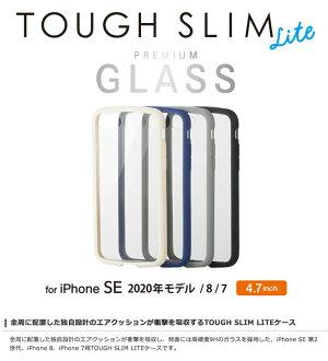 [ネコポス発送]エレコムiPhoneSE第2世代/8/7TOUGHSLIMLITEハイブリッドケースフレームカラーガラス(iPhoneSE第2世代/8/7スマホケース)[PSR]