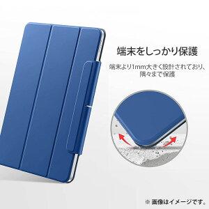 【マラソンクーポン有】[ネコポス送料無料]ESR11インチiPadProM1第3/2/1世代マグネット吸着式SmartFolioケース(タブレットカバー・ケース)[PSR]