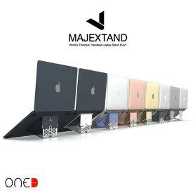 [ネコポス送料無料] ONED Majextand 超薄型 Macbook クーリングスタンド 人間工学デザイン (パソコンスタンド) [PSR]