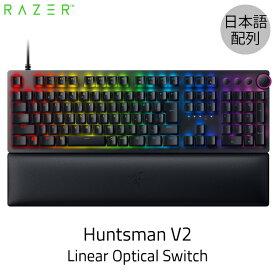 【お得なクーポン有】 Razer Huntsman V2 JP 日本語配列 静音リニアオプティカルスイッチ ゲーミングキーボード Linear Optical Switch # RZ03-03930800-R3J1 レーザー (キーボード) 9/17リリース [PSR]