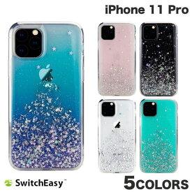 【マラソンクーポン有り】 [ネコポス発送] SwitchEasy iPhone 11 Pro StarField スイッチイージー (iPhone11Pro スマホケース) [PSR]