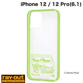 [ネコポス発送] Ray Out iPhone 12 / 12 Pro ディズニー・ピクサーキャラクター ハイブリッドケース Charaful エイリアン # RT-DP27UC/ALM レイアウト (iPhone12 / 12Pro スマホケース) [PSR]