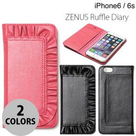 【マラソンクーポン有】 [ネコポス送料無料] ZENUS iPhone 6 / 6s Ruffle Diary ゼヌス (iPhone6 / iPhone6s スマホケース) [PSR]