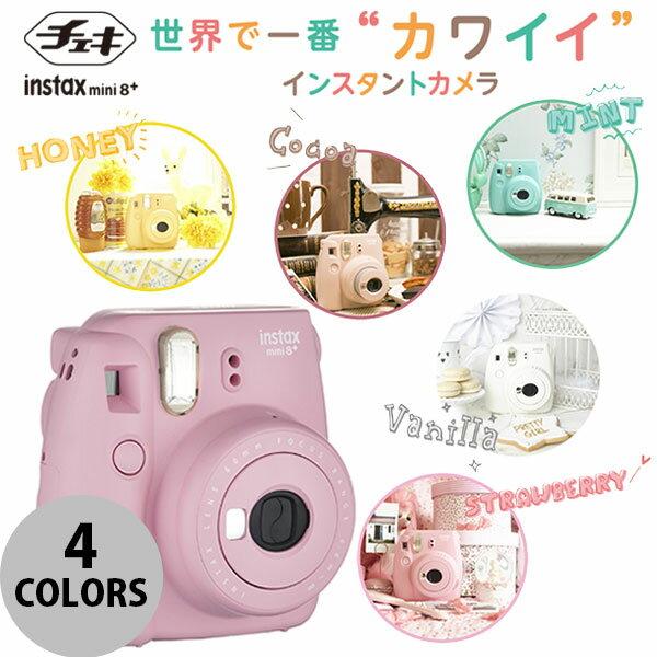 FujiFilm インスタントカメラ チェキ instax mini 8+ (プラス) フジフィルム (Apple製品関連アクセサリ) [PSR]