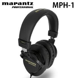 ヘッドホン ヘッドフォン marantz professional MPH-1 40mm Over-Ear Monitoring Headphone # MP-HPH-001 マランツ プロフェッショナル (ヘッドホン) [PSR]