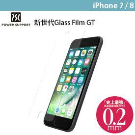 【マラソンクーポン有り】 [ネコポス送料無料] PowerSupport iPhone 8 / 7 新世代 Glass Film GT(0.2mm thin Glass)ナノセラム ガラスフィルム # PBY-06 パワーサポート (iPhone7 / iPhone8 ガラスフィルム) [PSR]