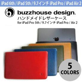 buzzhouse design iPad 6th / 5th / 9.7インチ iPad Pro / Air 2 ハンドメイドレザーケース バズハウスデザイン (タブレットカバー・ケース) [PSR]