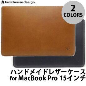 buzzhouse design MacBook Pro 15 (Late 2016 / 2017 / 2018) ハンドメイドレザーケース バズハウスデザイン (Macノート用 スリーブケース) [PSR]