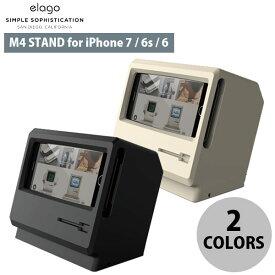 【マラソンクーポン有】 elago M4 STAND for iPhone 7 / 6s / 6 シリコン製 レトロデザイン 充電 スタンド エラゴ (スマホスタンド) [PSR]