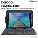 LOGICOOL UNIVERSAL FOLIO 9-10インチ iPad / タブレットPC用キーボード付ケース # uK1050BK ロジクール [Apple製品関…