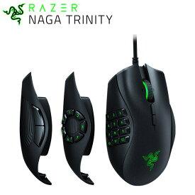【クーポン有】 Razer Naga Trinity 有線 光学式 ゲーミングマウス # RZ01-02410100-R3M1 レーザー (マウス) [PSR]
