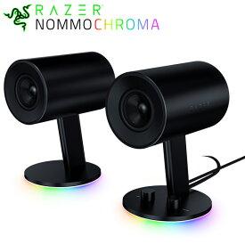 【マラソンクーポン有】 Razer Nommo Chroma 2.0 ゲーミングスピーカー # RZ05-02460100-R3A1 レーザー (スピーカー) [PSR]