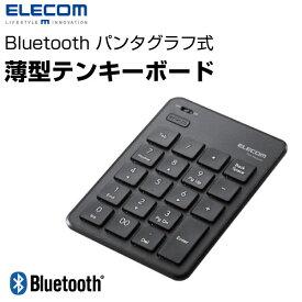 [あす楽対応] ELECOM エレコム Bluetooth パンタグラフ式 薄型 テンキーボード ブラック # TK-TBP020BK (テンキー) [PSR]