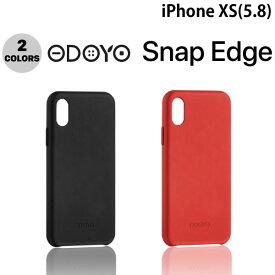 【マラソンクーポン有り】 [ネコポス送料無料] ODOYO iPhone XS Snap Edge オドヨ (iPhoneXS スマホケース) [PSR]