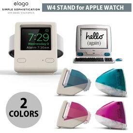 【マラソンクーポン有】 elago W4 Stand for Apple Watch エラゴ (アップルウォッチスタンド)