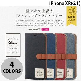 【キャッシュレスで5%還元】 エレコム iPhone XR ファブリックカバー スナップ付 (iPhoneXR スマホケース)