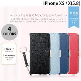 【増税前クーポン】 エレコム iPhone XS / X ソフトレザーカバー 磁石 ストラップ付 (iPhoneXS / iPhoneX スマホケース)