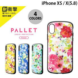 【マラソンクーポン有】 LEPLUS iPhone XS / iPhone X 耐衝撃ハイブリッドケース PALLET Design ルプラス (iPhoneXS / iPhoneX スマホケース)