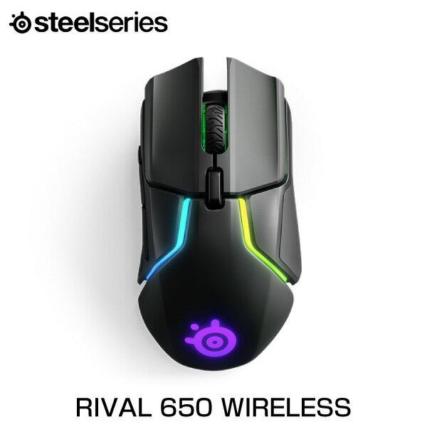 SteelSeries Rival 650 Wireless 光学式 ワイヤレス ゲーミングマウス # 62456 スティールシリーズ (マウス)