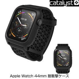 【マラソンクーポン有】 Catalyst Apple Watch 44mm Series 4 耐衝撃ケース ブラック # CT-IPAW1844-BK カタリスト (アップルウォッチケース) バンド