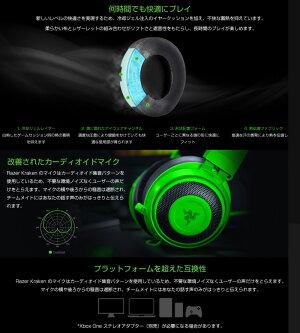 【クーポン有】[あす楽対応]  Razer Kraken 有線 ゲーミングヘッドセット レーザー (ヘッドセット) 2019 冷却ジェルパッド