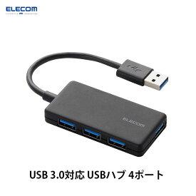 【マラソンクーポン有】[ネコポス発送] エレコム USB 3.0 コンパクト バスパワー専用 4ポートハブ ブラック # U3H-A416BBK エレコム (パソコン周辺機器)