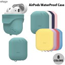 elago AirPods WaterProof Case 防滴 シリコンケース エラゴ (AirPods ケース) カバー AirPods2