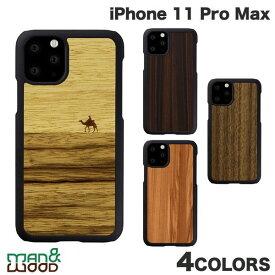 【マラソンクーポン有】[ネコポス送料無料] Man & Wood iPhone 11 Pro Max 天然木ケース マンアンドウッド (iPhone11ProMax スマホケース)