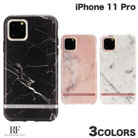 [ネコポス発送] Richmond & Finch iPhone 11 Pro Marble リッチモンド&フィンチ (iPhone11Pro スマホケース)