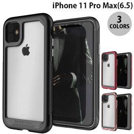 【クーポン有】 GHOSTEK iPhone 11 Pro Max Atomic Slim 3 アルミ合金製スリムケース ゴーステック (iPhone11ProMax バンパーケース)