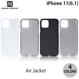【クーポン有】[ネコポス発送] PowerSupport iPhone 11 Air Jacket エアージャケット パワーサポート (iPhone11 スマホケース)