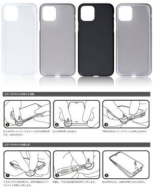 【マラソンクーポン有】[あす楽対応]  PowerSupport iPhone 11 エアージャケット  パワーサポート (iPhone11 スマホケース)
